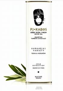 PJ Kabos Olive Oil Brand